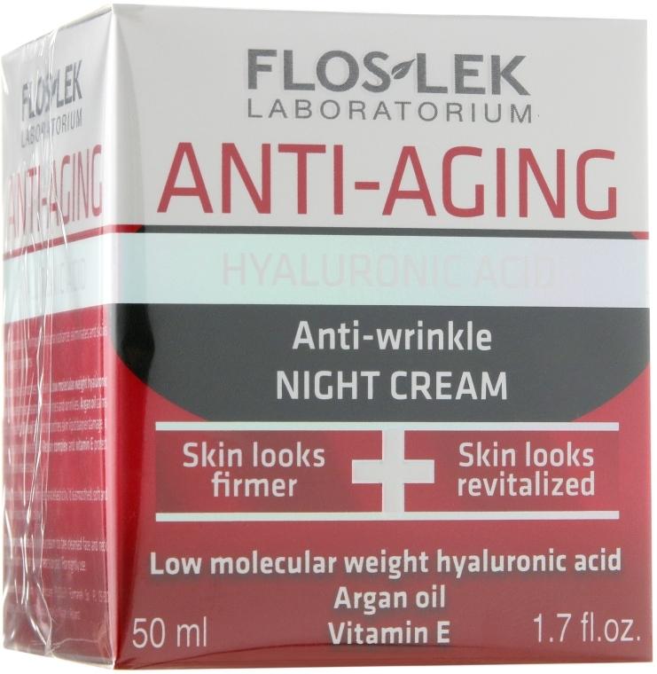 Ночной крем для лица против морщин - Floslek Anti-Aging Anti-Wrinkle Night Cream