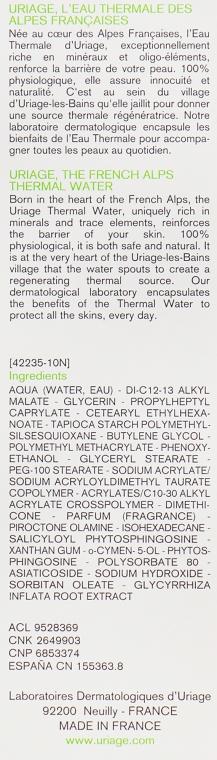 Крем-гель уход, направленный на исправление недостатков - Uriage Combination to oily skin — фото N3