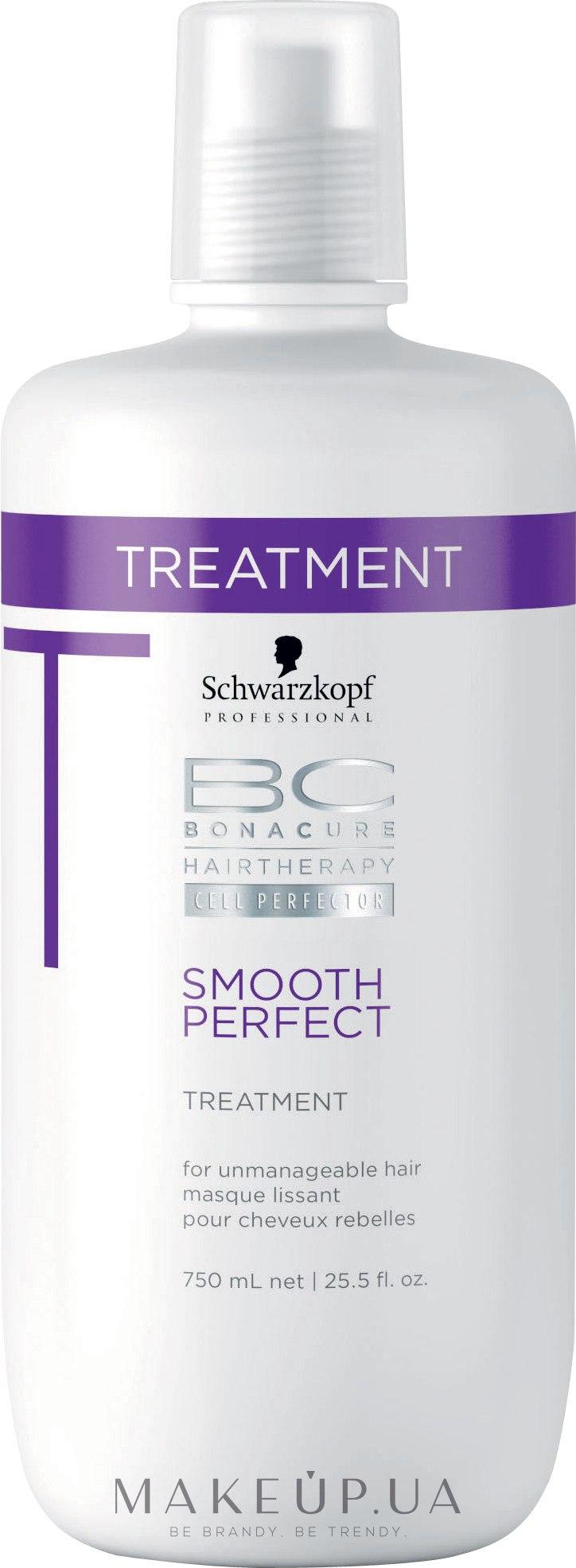 Маска для гладкости волос - Schwarzkopf Professional BC Bonacure Keratin Smooth Perfect Treatment — фото 750ml