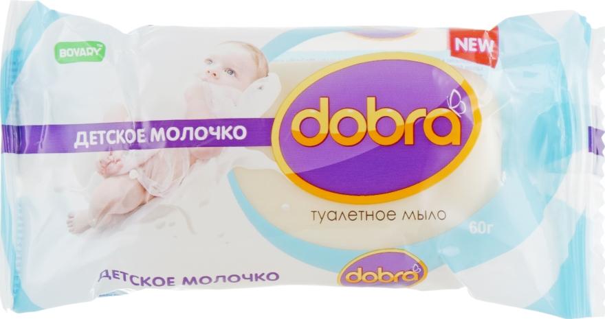 """Мыло туалетное детское """"Детское молочко"""" - Мыловаренные традиции Dobra"""