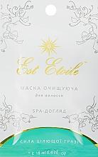 Духи, Парфюмерия, косметика Очищающая маска для волос - Est Etoile