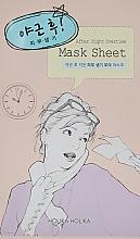 Духи, Парфюмерия, косметика Тканевая маска после трудового рабочего дня - Holika Holika After Mask Sheet Night Overtime