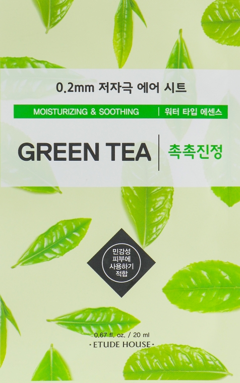Ультратонкая маска для лица с экстрактом зеленого чая - Etude House Therapy Air Mask Green Tea