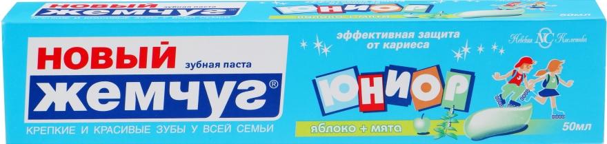 """Детская зубная паста """"Юниор Яблоко и мята"""" - Новый Жемчуг"""