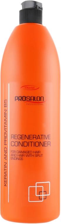 Бальзам для волос с кератином + провитамином В-5 - Prosalon Conditioner With Keratin +Pro Vit. B5