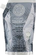 Парфумерія, косметика Шампунь для всіх типів волосся - Natura Siberica (дой-пак)
