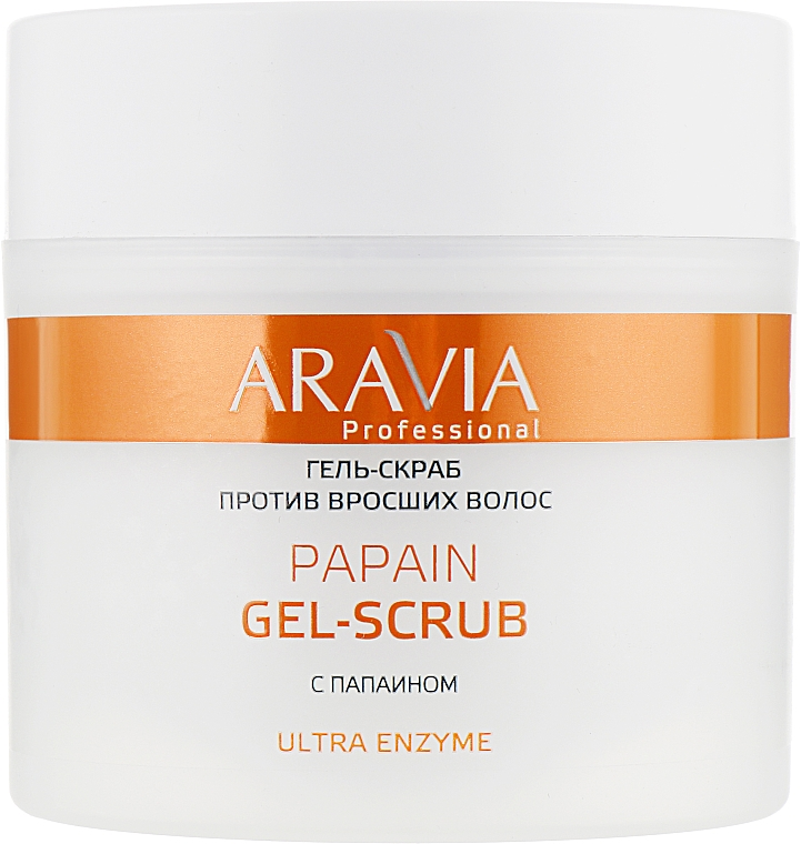 Гель-скраб против вросших волос с папаином - Aravia Professional Papain Gel-Scrub