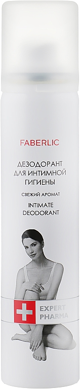 "Дезодорант для интимной гигиены ""Свежий аромат"" - Faberlic Expert Pharma Intimate Care Deodorant"