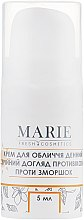 Духи, Парфюмерия, косметика Антивозрастной дневной крем для лица для сухой кожи - Marie Fresh Cosmetics Anti-Age Dry Skin Day Cream (мини)