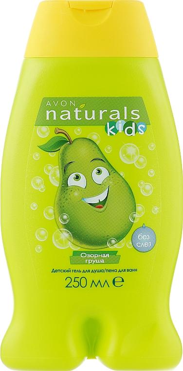 """Детский гель для душа и пена для ванн """"Озорная груша"""" - Avon Naturals"""