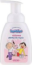 Духи, Парфюмерия, косметика Пена для мытья рук и тела, розовая - Bambino Kids Bath Foam Pink