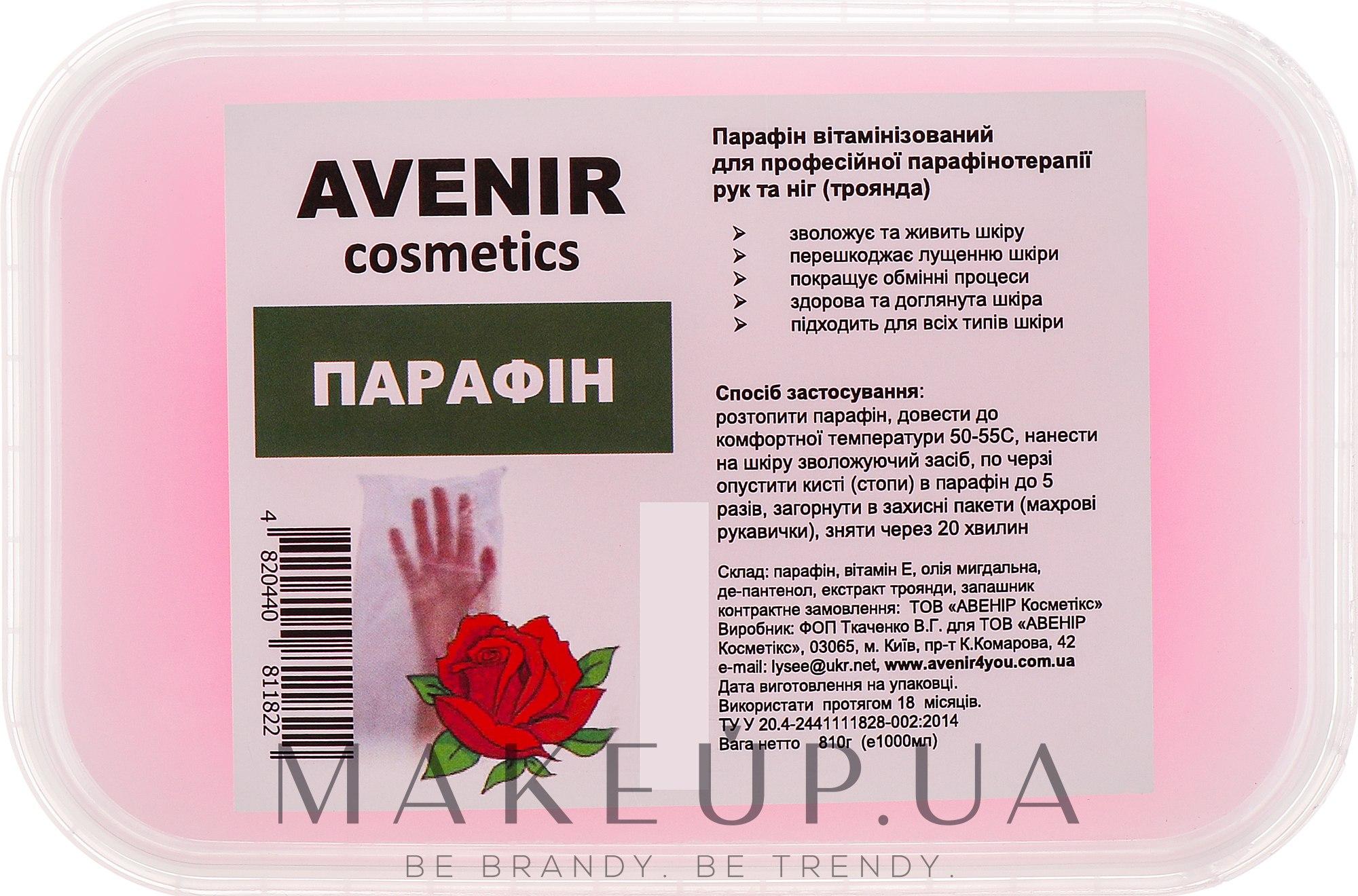 "Парафин ""Роза"" - Avenir Cosmetics — фото 810g"