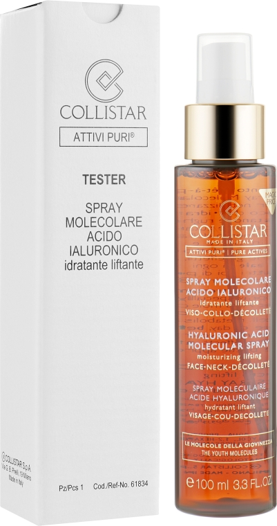 Молекулярный увлажняющий лифтинг спрей с гиалуроновой кислотой - Collistar Pure Actives Hyaluronic Acid Molecular Spray Moistuirizing Lifting (тестер)