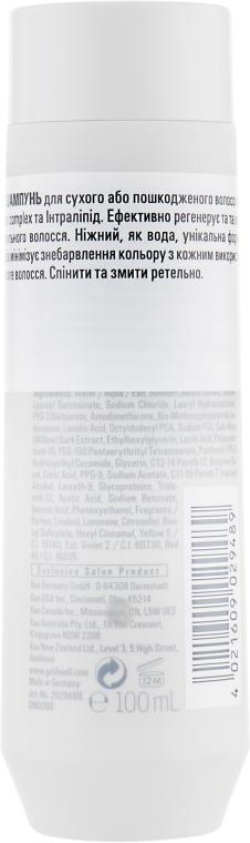 Восстанавливающий шампунь для сухих и поврежденных волос - Goldwell Dualsenses Rich Repair Restoring Shampoo — фото N2