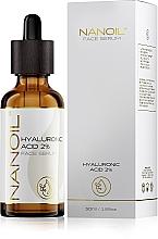 Духи, Парфюмерия, косметика Увлажняющая сыворотка для лица с гиалуроновой кислотой - Nanoil Face Serum Hyaluronic Acid 2%