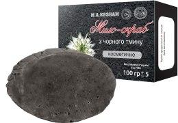 Духи, Парфюмерия, косметика Мыло-скраб на основе масла черного тмина - M.A.K&SHAM
