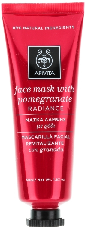 Маска для оздоровления и сияния кожи с гранатом - Apivita Revitalizing and Radiance Mask