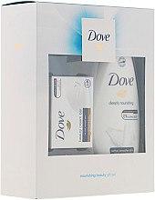 Духи, Парфюмерия, косметика Набор - Dove Nourishing Beauty Gift Set (sh/gel/250ml + soap/100g)