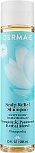 Духи, Парфюмерия, косметика Шампунь успокаивающий для чувствительной кожи головы - Derma E Scalp Relief Shampoo