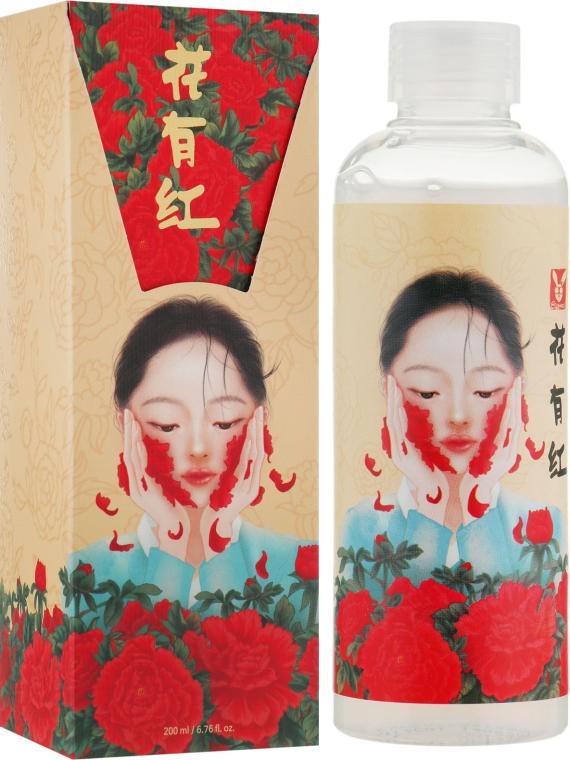 Увлажняющий тонер с экстрактом женьшеня - Elizavecca HwaYuHong Red Ginseng Extracts Water Moisture Toner