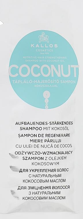 Шампунь для укрепления волос с кокосовым маслом - Kallos Cosmetics Shampoo with Coconut Oil (пробник)