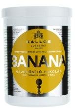 Духи, Парфюмерия, косметика Маска для укрепления волос с экстрактом банана - Kallos Cosmetics Banana Mask (пробник)