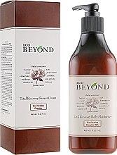 Крем-гель для душа - Beyond Total Recovery Shower Cream — фото N4