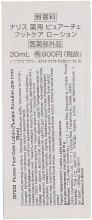 Лосьон для ног - Naris Purece Naris Medicated — фото N4