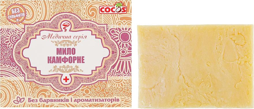 """Мыло """"Камфорное"""" - Cocos Soap"""