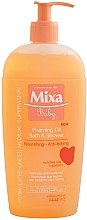 Духи, Парфюмерия, косметика Питательное масло для душа - Mixa Baby Foaming Oil Bath & Shower