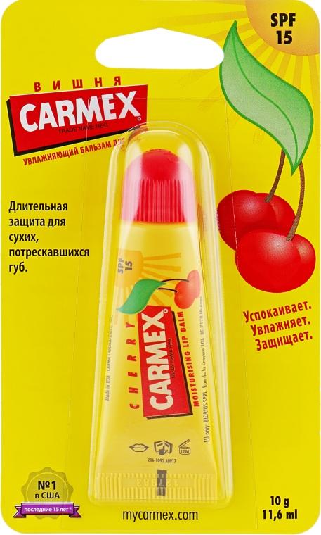 """Бальзам для губ в тюбике """"Вишня"""" - Carmex Lip Balm"""