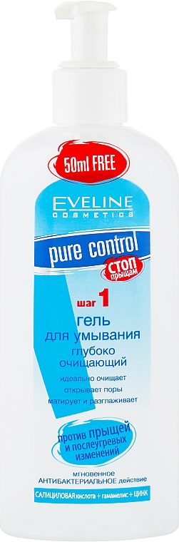 Гель для умывания глубоко очищающий - Eveline Cosmetics Pure Control