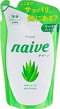 Духи, Парфюмерия, косметика Жидкое мыло для тела с экстрактом алоэ - Kanebo Naive (сменный блок)