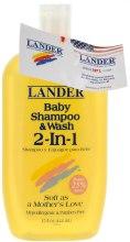 Духи, Парфюмерия, косметика Детский шампунь 2в1 - Lander Baby Shampoo & Wash 2in1