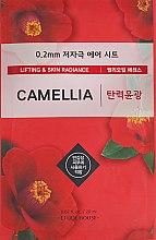 Духи, Парфюмерия, косметика Маска тканевая для лица «Камелия» - Etude House 0.2 Therapy Air Mask No.Camellia