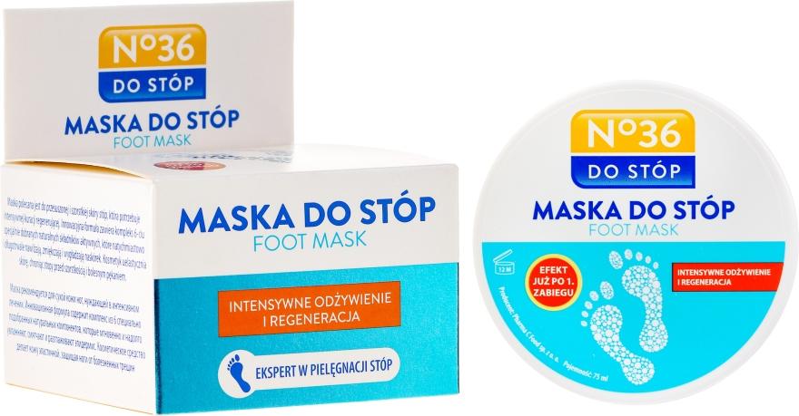 """Маска для стоп и ногтей """"Восстанавливающая"""" для очень сухой кожи - Pharma CF No.36 Foot Mask"""