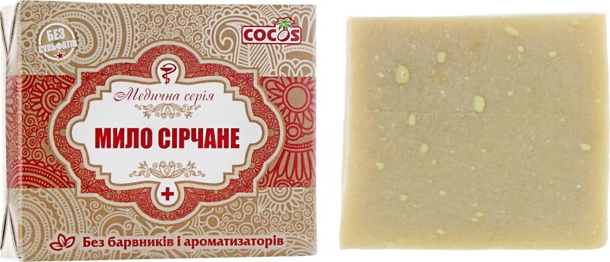 """Мыло """"Серное"""" - Cocos Soap"""