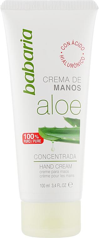 Крем для рук с Алоэ Вера - Babaria Hand Cream Concentrated Aloe Vera