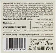 Екстразволожуючий крем з оливковим маслом - Care & Beauty Line Powerful Olive Oil Cream — фото N3