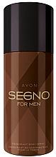 Духи, Парфюмерия, косметика Avon Segno For Men - Парфюмированный дезодорант