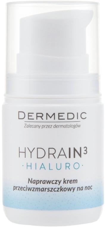 Ночной регенерирующий крем от морщин - Dermedic Hydrain 3 Hialuro Anti Winkle Night Cream