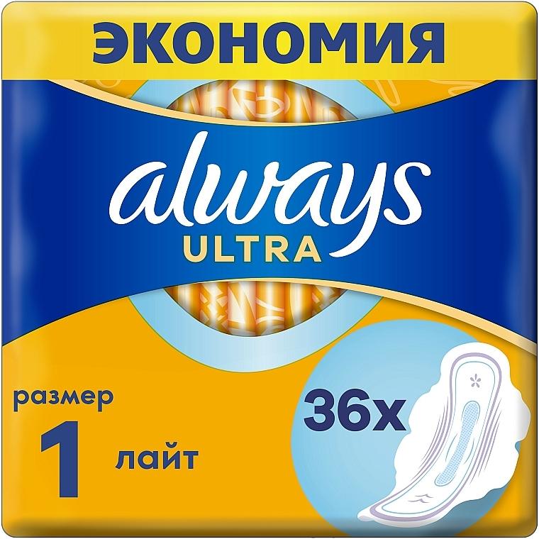 Гигиенические прокладки, размер 1, 36шт - Always Ultra Light