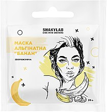 """Духи, Парфюмерия, косметика Альгинатная маска для увлажнения кожи """"Banana"""" - SHAKYLAB Fresh Alginate Mask"""