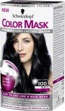 Духи, Парфюмерия, косметика РАСПРОДАЖА Краска для волос - Schwarzkopf Professional Color Mask *