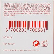 Масло для душа - Cinq Mondes Cinq Mondes Rituel From Atlas — фото N3
