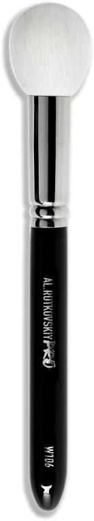 Кисть универсальная для кремообразных, жидких или пудровых текстур W106 - Al.Rutkovskiy Blush and Contour Brush