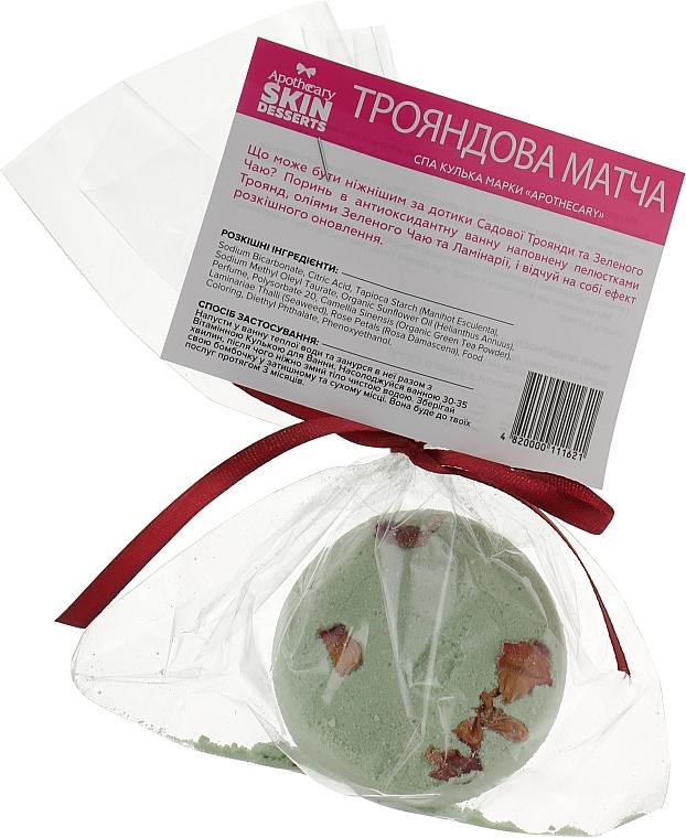 """Бомбочка для ванны """"Розовая матча"""" - Apothecary Skin Desserts"""
