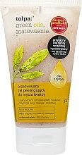 Духи, Парфюмерия, косметика Освежающий скраб-гель для лица - Tolpa Green Oils Refreshing Scrub Gel
