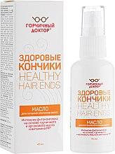 Духи, Парфюмерия, косметика Масло для питания кончиков волос - Горчичный доктор Oil For Hair Nourishment