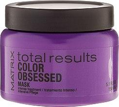 Духи, Парфюмерия, косметика Маска для сохранения цвета окрашеных волос - Matrix Total Results Color Obsessed Mask